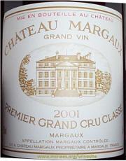 chateau margaux 2005 preço