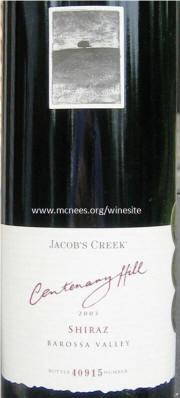 Jacobs Creek Centenary Hill Barossa Shiraz 2003 Label