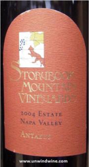 Storybook Mountain Vineyards Antaeus Napa Valley Red Wine 2004