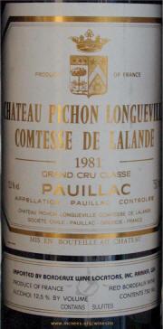 Chateau Pichon Lalande 1981 label - Rick McNees Winesite photo