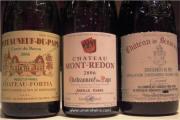 Chateauneuf du Pape wine flight